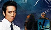 Dr. Jin dans Historique dr.-jin_thumb
