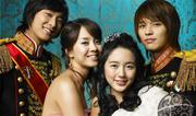 Goong dans Romance goong_thumb
